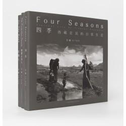 吕楠三部曲(第二版):《被遺忘的人》《在路上》《四季》Lu Nan trilogy