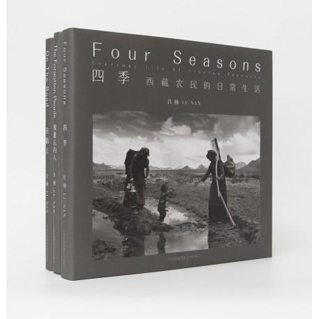 吕楠三部曲(第二版):《被遺忘的人》《在路上》《四季》Lu Nan trilogy (簽名版)