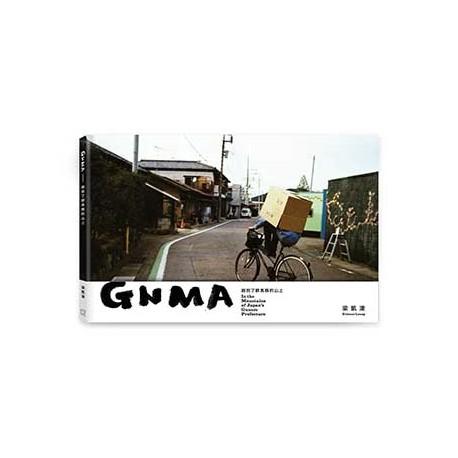 GNMA by Etienne Leung 〈梁凱淩 - 跑到了群馬縣的山上〉
