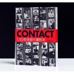 contact 52位香港當代攝影家 (攝影雜誌創辦人伍振榮簽名版)