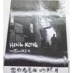 HONG KONG Hang Tam 譚昌恒