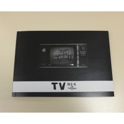 TV 譚昌恒 HANG TAM