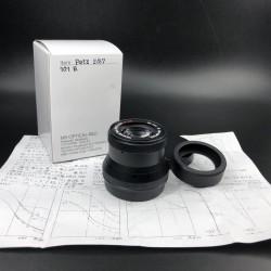宮崎光學 MS Optical Petz 57/2 FMC