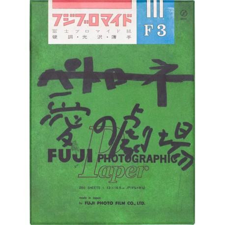 Fuji Photographic Paper F3 愛之劇場 - 荒木經惟