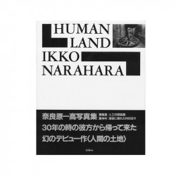Human Land Ikko Narahara