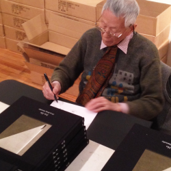 Fan Ho Trilogy (Signed book) with meteor book case 何藩
