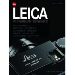 Leica 徠卡相機故事 經典的探索(伍振榮簽名版)