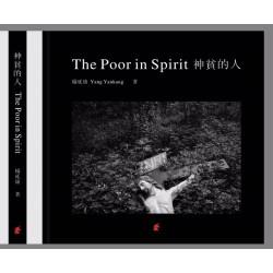 神貧的人 The Poor In Spirit - 楊延康 YANG YANKANG 簽名限量版