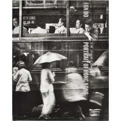 何藩 - 念香港人的舊