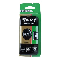 Fujifilm Simple Ace Disposable Camera 400 27exp
