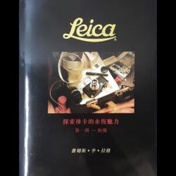 探索徠卡的永恆魅力第一冊--相機 Jim Lager