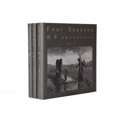 吕楠三部曲(2014再版):《被遺忘的人》《在路上》《四季》Lu Nan trilogy