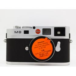 Leica M8 (Silver)