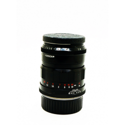 Cooke Speed Panchro Ser 2TH 75mm f/2 (M mount) (Cine Lens)