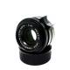 Leica Summicron M 35mm f/2 ASPH