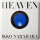Ikko Narahara : Heaven 奈良原一高 天 (Signed Book)