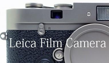 Leica Film camera