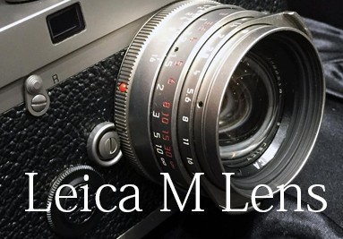 Leica M Lens